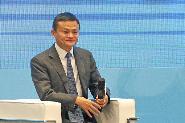 马云失踪事件 专家:中国企业家一直面临风险