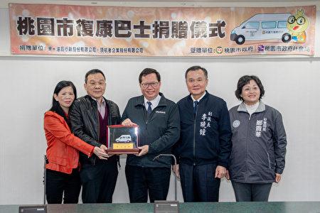 桃園市長鄭文燦與統一油品創辦人徐順永賢伉儷合影。