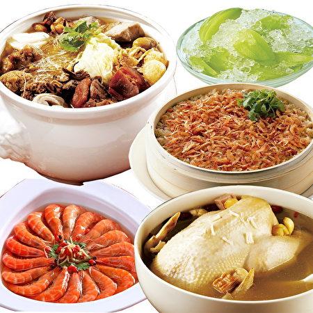 海霸王+饗城年菜組。