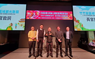 竹竹苗區域觀光聯盟大會師 2021台灣燈會順遊竹竹苗