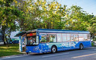電動公車全面上線 市區公車運量2020年大幅成長65%
