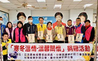 歲末送溫情 楊瓊瓔與會計師捐米1200包