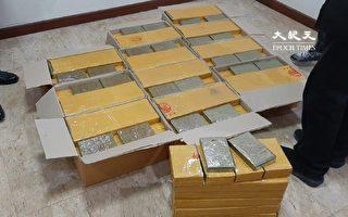 跨境緝毒 刑事局阻絕境外毒品近700公斤