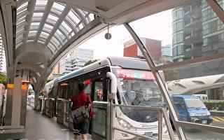 网路求让免费公车卡 中市府:禁转让买卖