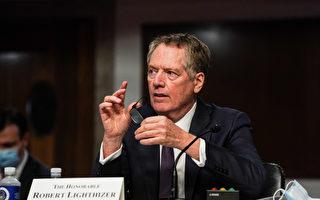 美贸易代表敦促拜登 续对中国课关税
