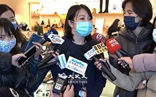 鄭文燦證實確診護理師去過大江  大江加強防疫