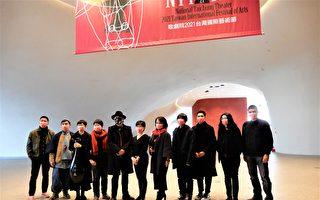 疫情重創藝文 台中歌劇院強推十檔邀進場