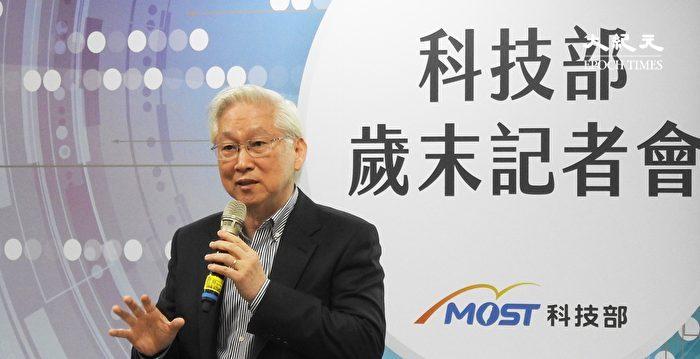 吳政忠:帶動產業整體轉型厚植科技實力