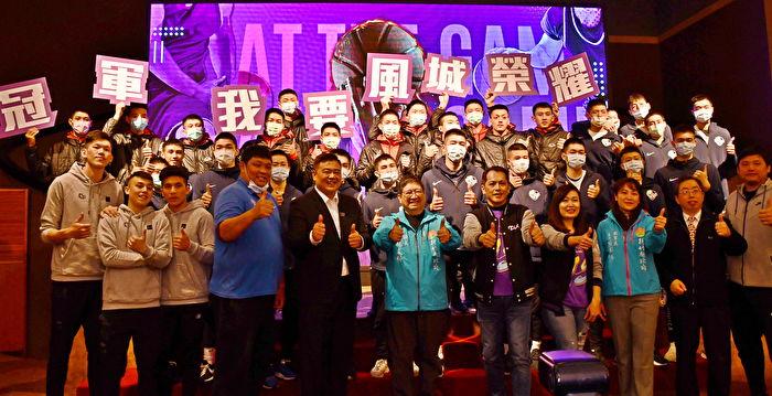 首屆「日出茶太菁英盃籃球邀請賽」 點燃戰火