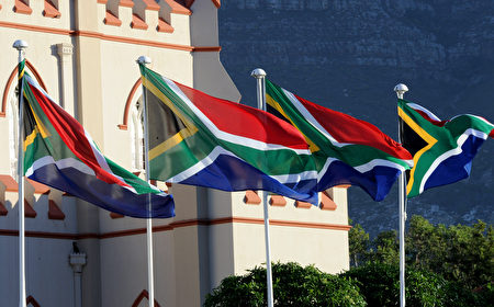 圖為南非國旗。