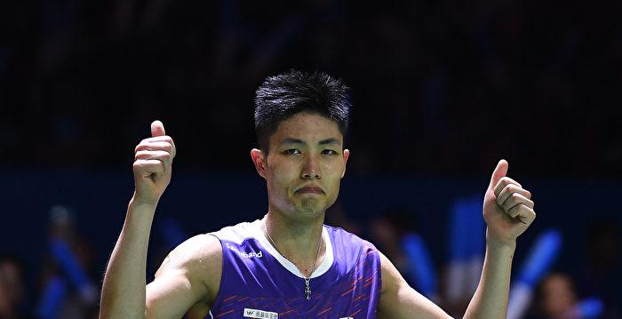 泰國羽賽 周天成逆轉晉級