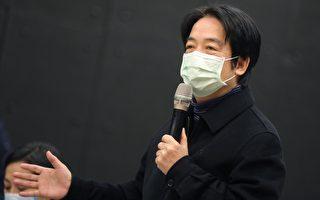 赖清德:活用北流让台湾流行音乐创高峰