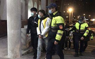 平镇等4地警方联手缉毒  破获贩毒集团逮7人