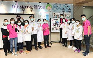 慶祝「醫檢師節」彰化秀傳醫院教民眾正確防疫