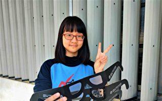 希望入學台大電機  一中廖子緹立志護眼工程