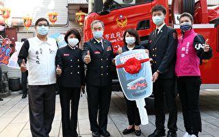 119城隍廟捐贈「綏靖號」捐血車暨雲梯車啟用