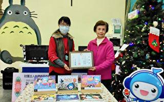 大漢歡慶20周年  義賣桌曆捐贈育幼院