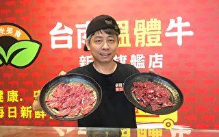不用到台南 在新竹也吃得到温体牛肉火锅