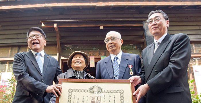促進台日友好 劉耀祖獲頒日本旭日雙光章