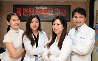 醫療品質受肯定 員榮醫療體系獲SNQ國家認證