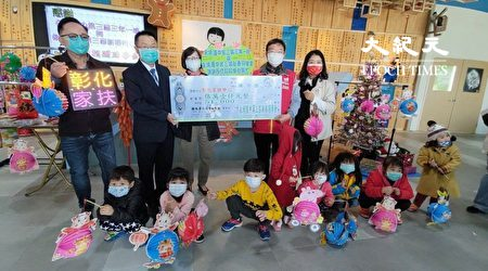 永興國小校友集資五萬一千元。