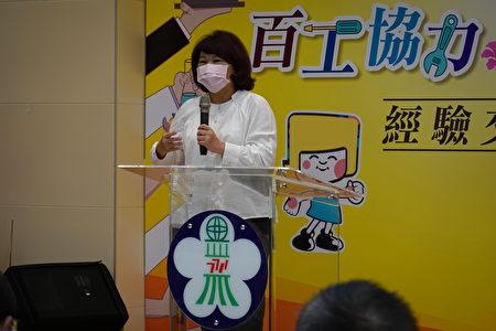 嘉義市長黃敏惠致詞。