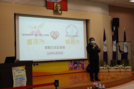台南市長黃偉哲談話。