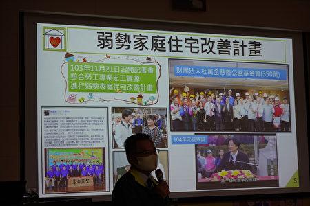 之後擴散到台南市有困難的弱勢家庭,台南市的團隊就會前往協助。