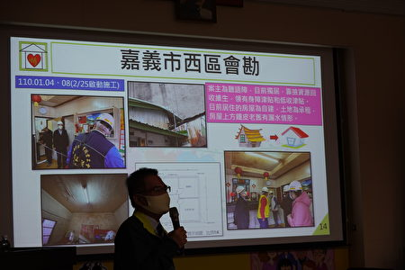 台南市政府勞工局局長王鑫基簡報,嘉義市西區會勘,2月25日啟動施工。