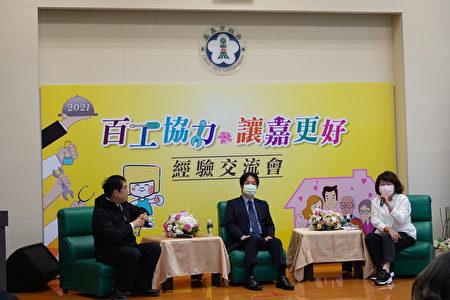 座談會三位主持人,台南市長黃偉哲(左)、副總統賴清德(中)、嘉義市長黃敏惠。