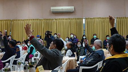 嘉義市的工會代表舉手表達願意參與修繕工作。