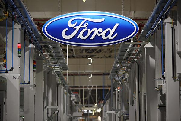 福特终止与大陆众泰汽车建电动车合资协议