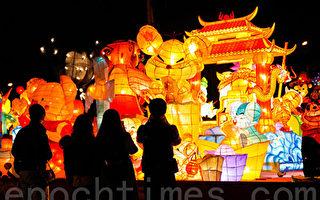 2021台湾灯会取消 台中宣布跟进