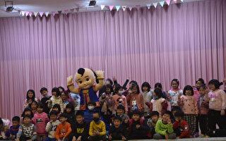 品德列车首度花莲 北昌国小学童290人获益