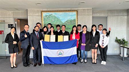 元智大学、尼加拉瓜签约,与会者合影。