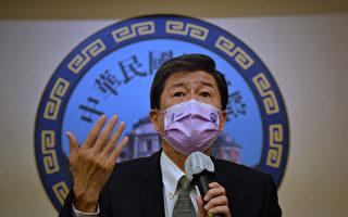 石木钦案外案调查局报告 监院批错误百出