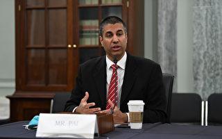 美FCC主席离任前警告 中国是最大国安问题