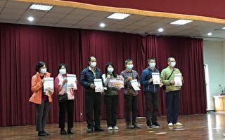 林務局補助經費 南投表揚保護石虎棲地民眾