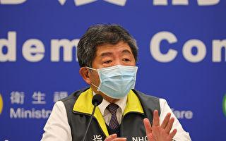 【直播】陳時中連續10天主持記者會 下午說明疫情