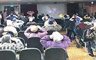 北荣桃园分院八德荣家开办预防延缓失能课程