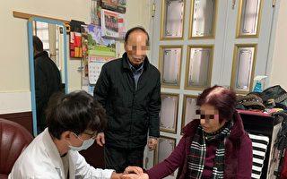 中西醫合作 提供失能病人全面性居家醫療服務
