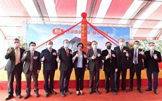 超前部署 大成与日昭和产业合资世界级蛋品厂