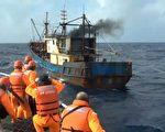 大陆船越界捕鱼1.6公吨 台海巡强登检押返9人