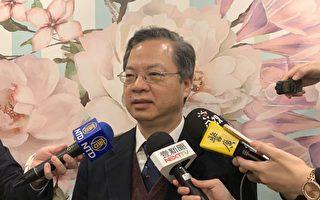 强化产金链接 台国发会将引保险业至建设