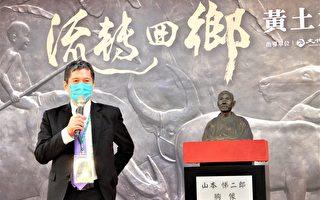 近代古典雕塑家黄土水 留日遗作返乡典藏