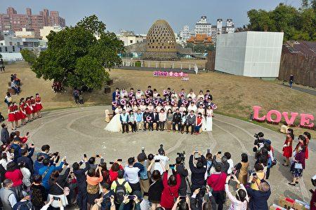 """嘉义市第39届市民集团结婚,24日在著名景点""""森林之歌广场""""举行,总计有71对新人参加。"""