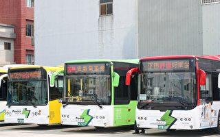 電動公車197部全台最多 中市推明年再增百輛
