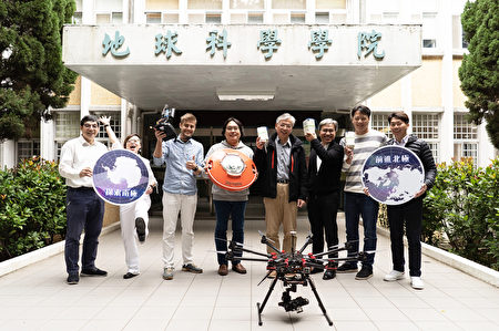 中央大學地球科學學院展示北極研究的相關科學儀器和設備。