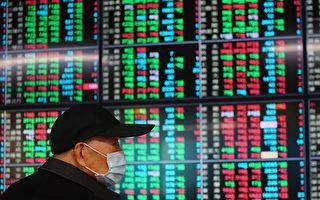 台积电续跌 2交易日市值减兆元