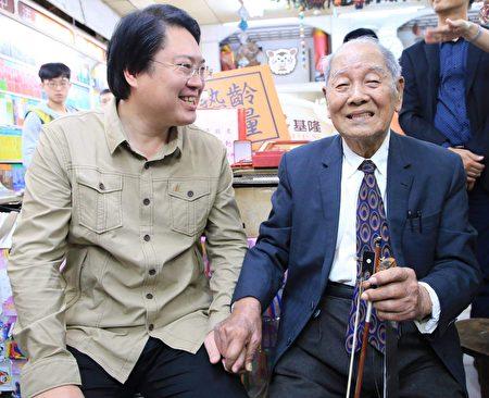 林右昌和陈老先生相见欢。